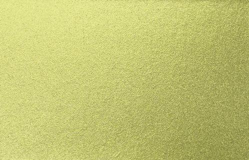 ME 122 - Πράσινος Χρυσός